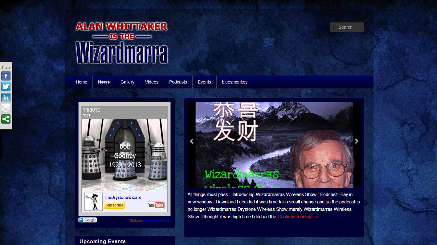 wizardmarra-blog-screen-shot